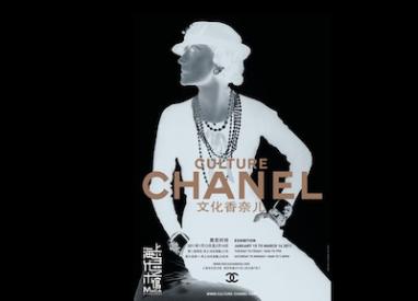 chanel.exhibit-2011