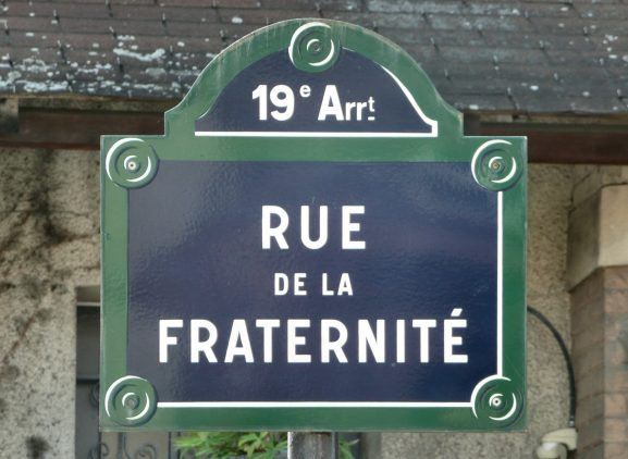 Rue_de_la_Fraternité,_Paris_19